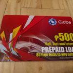 【GLOBE】プリペイドSIMカードの使い方:ロード編【フィリピン】