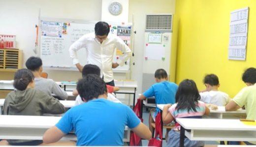 【IPPOそろばん教室inセブ】2018年1-2月期を振り返る。【海外起業】