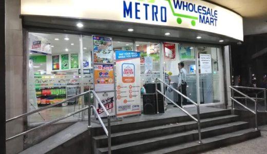 【深夜OK】セブの24時間スーパーはダウンタウンに在り!【METRO】
