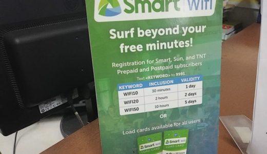 【フィリピン】SMART WIFIの使い方【セブ公共図書館もOK】