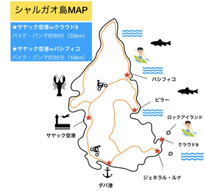 シャルガオ島map