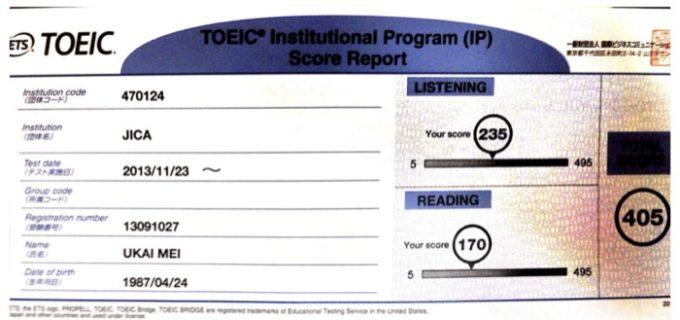 TOEIC405
