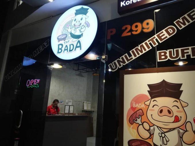 セブ韓国焼肉BADA、入り口