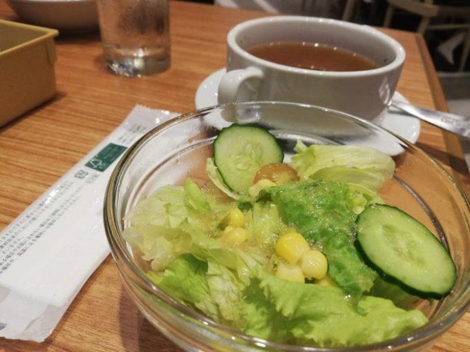 セブ島ココイチのサラダ
