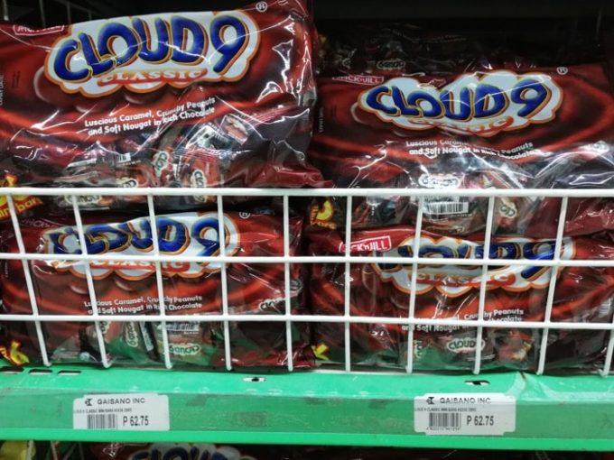 フィリピン土産、クラウドナインチョコ