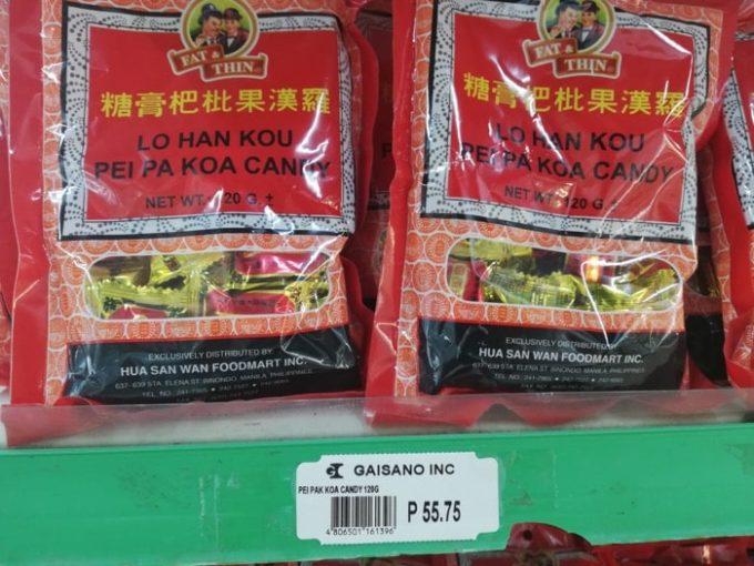 フィリピン土産、のど飴