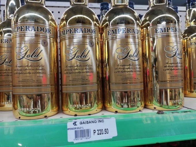 フィリピン土産、エンペラドールゴールド