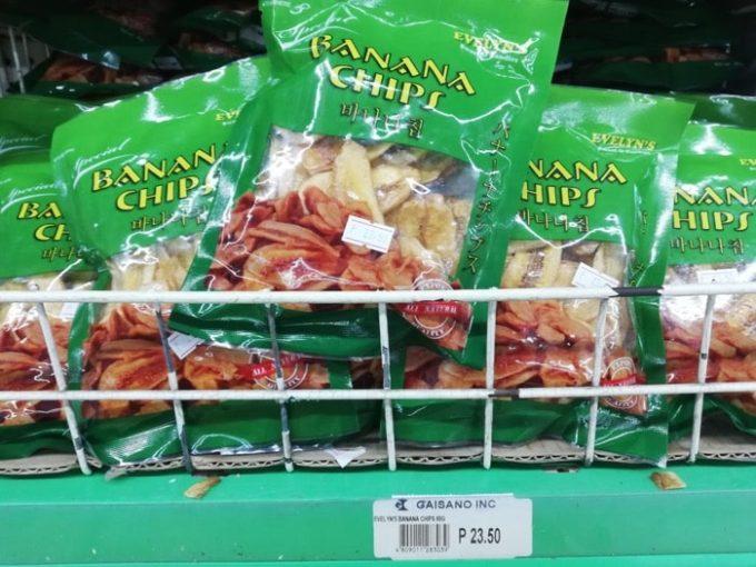 フィリピン土産、バナナチップス