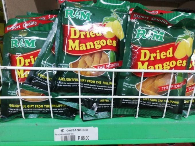 フィリピン土産、ドライマンゴー