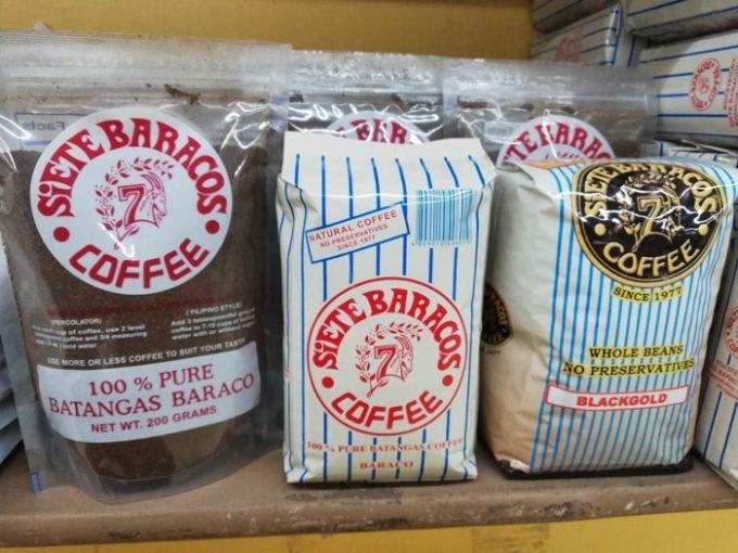 フィリピン土産、コーヒー