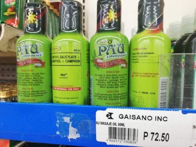 フィリピン土産、PAUメントールマッサージクリーム