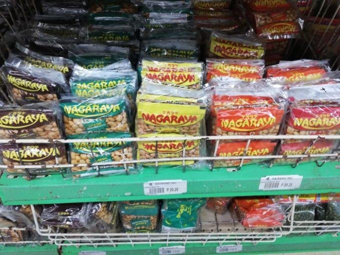 フィリピン土産、豆スナック