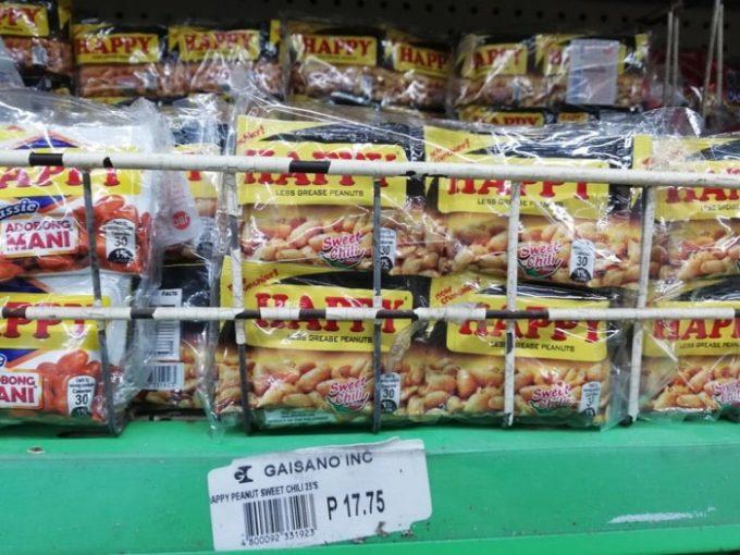 フィリピン土産、happy豆