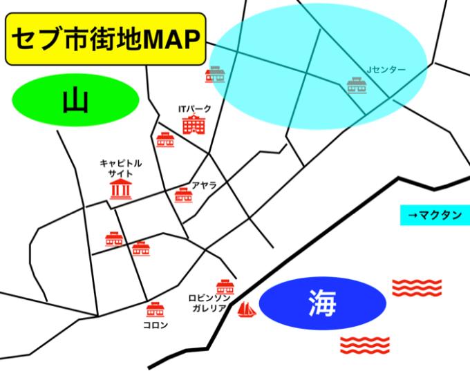 セブ島Wifiカフェ地図