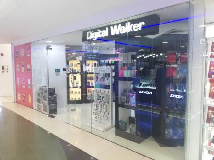 セブSMシティ:Digital Walker