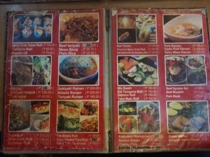 マボロ日本食、メニュー