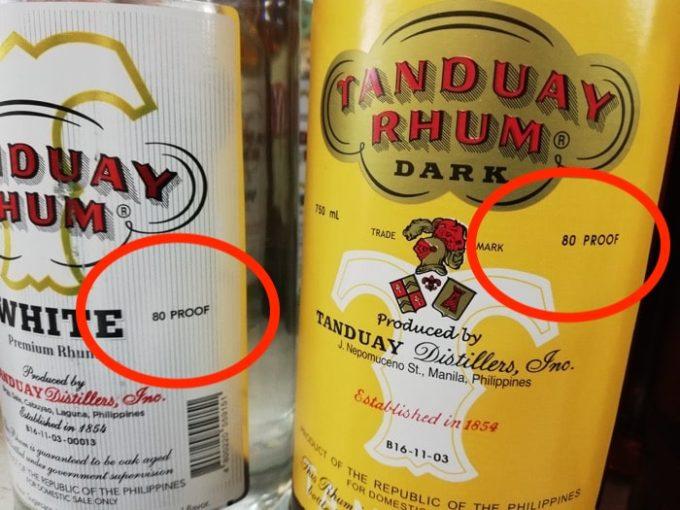 フィリピンアルコール度数、プルーフとの違い
