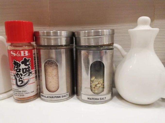 セブ、天ぷらしおさい、調味料