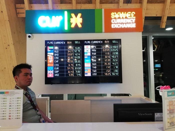 マクタン空港新ターミナル:両替所