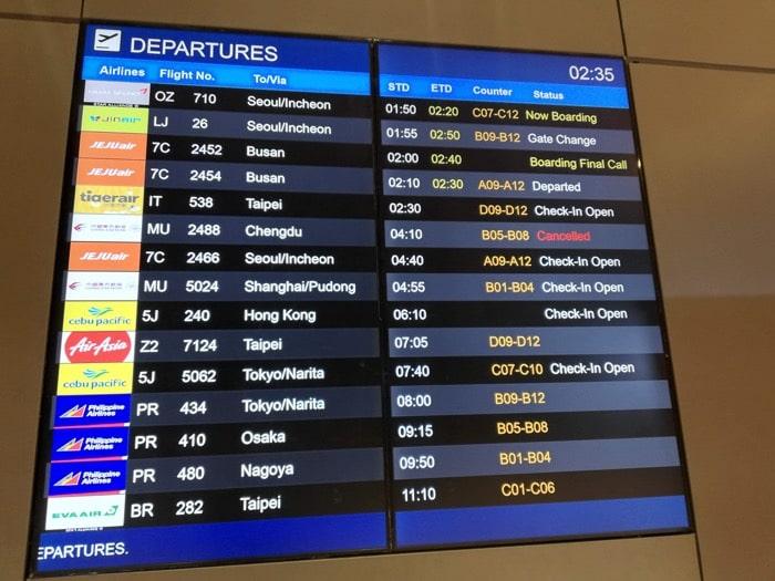マクタン空港新ターミナル:フライト表