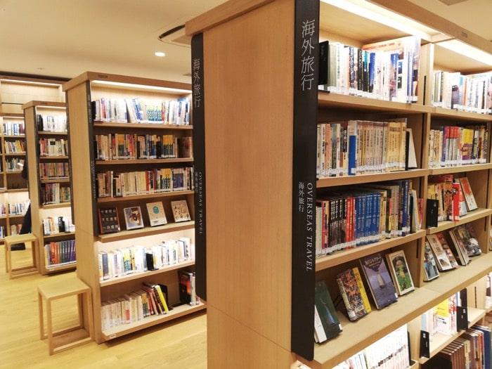 海老名ツタヤ図書館:2F、旅行エッセイ旅行他