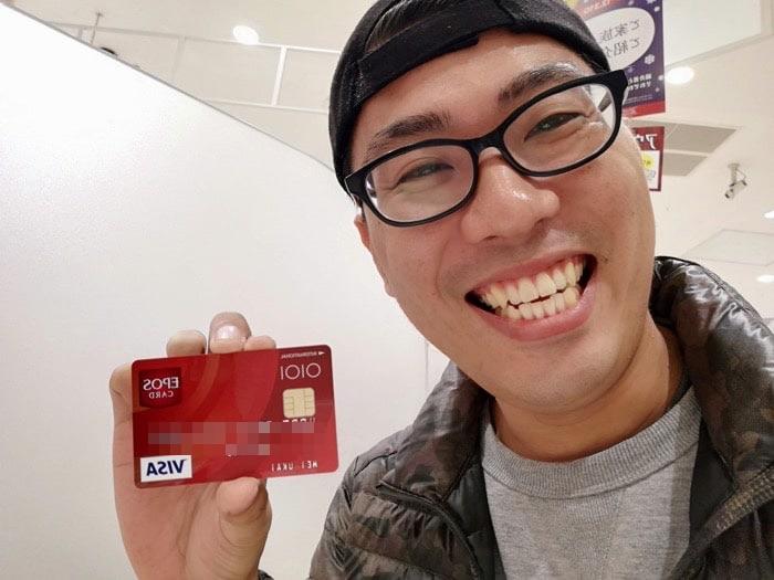 エポスカード即日発行、カード入手!