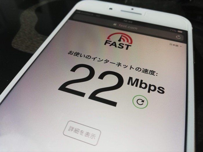 ジャパンSIMカード:iPhone(4G/LTE)