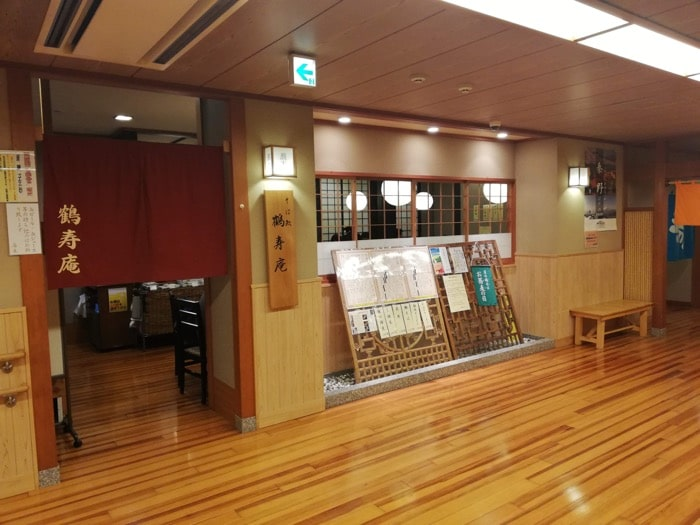 弘法の里湯:1階蕎麦屋