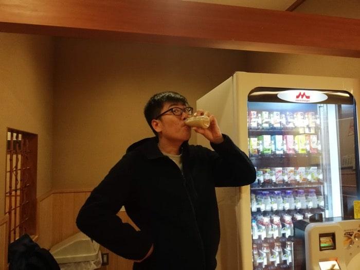 弘法の里湯:今日もコーヒー牛乳 がウマい