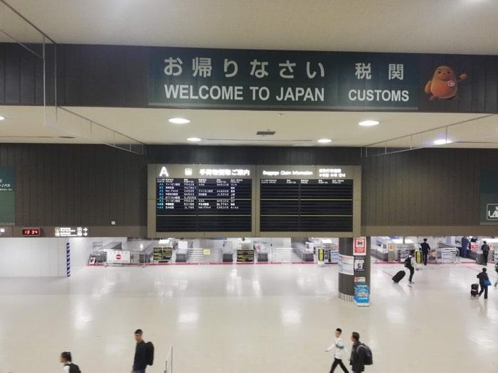 成田空港〜東京駅900円バス、お帰りなさい税関