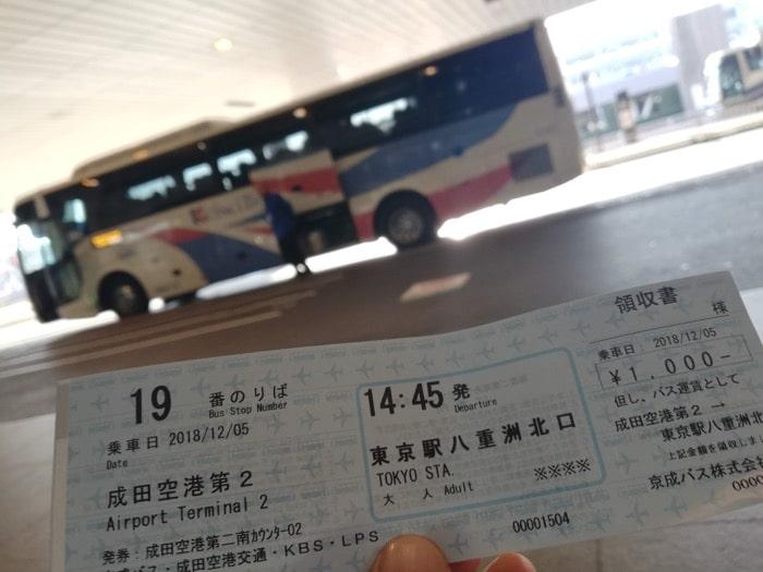 成田空港〜東京駅900円バス、京成バス乗ります