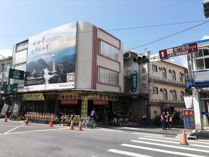 海都旅社 / Fulong Hai Du Hotel