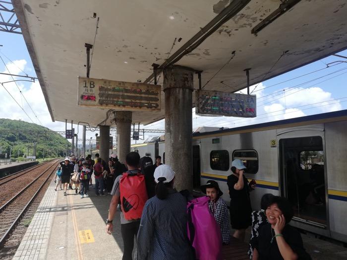 台湾鉄道、福隆駅