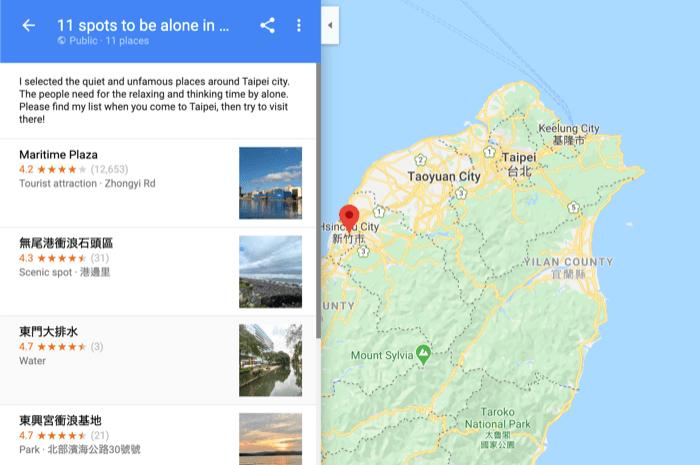 Googleマップのリスト