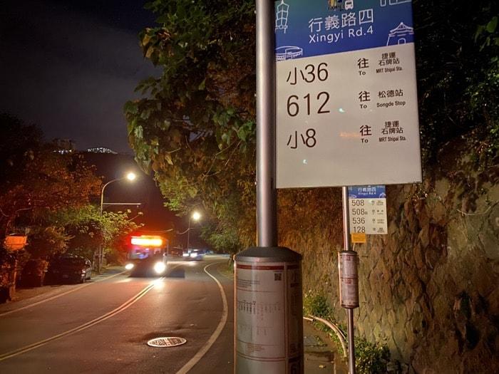 紗帽山温泉付近のバス停